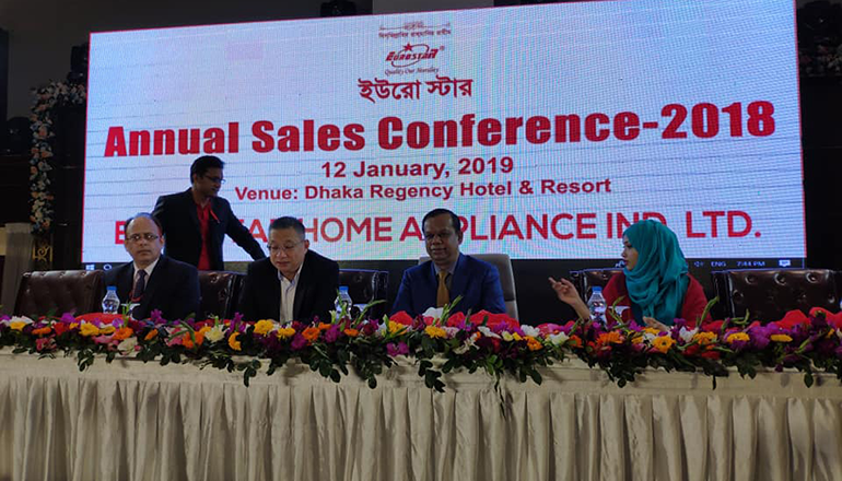 Annual Sales Conference-2018